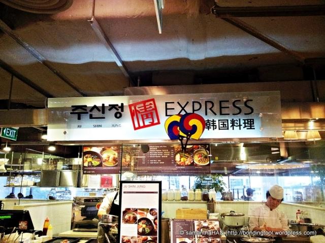 Dinner was Korean cuisine.