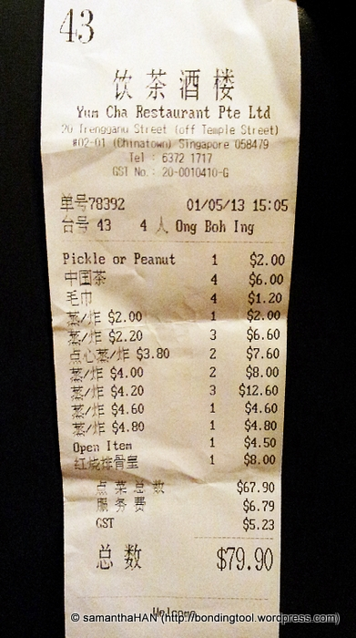Our bill totalled S$79.90
