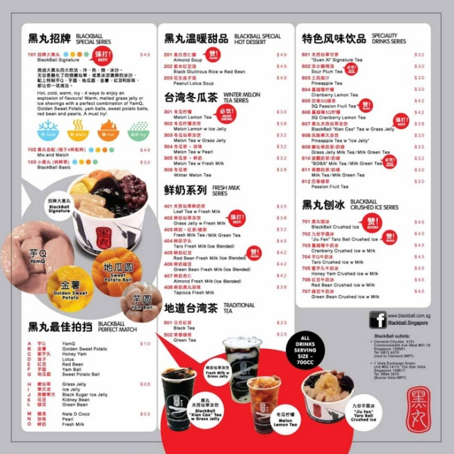 BlackBalls Menu. Photo credit: BlackBalls Singapore website.