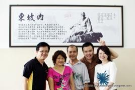 Tony, the Chan Family and I.