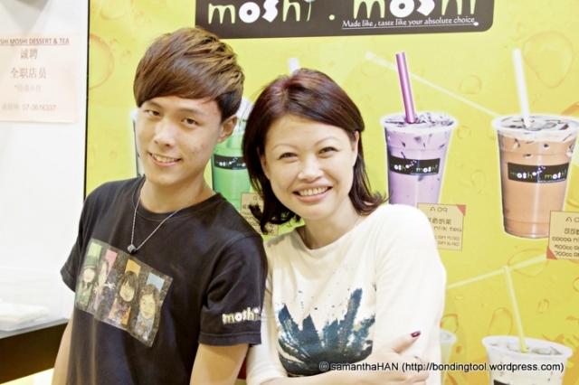 Jia Sheng and I.