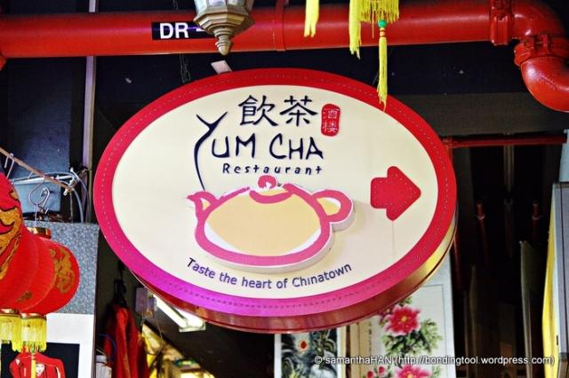Yum Cha Chinatown, Singapore.