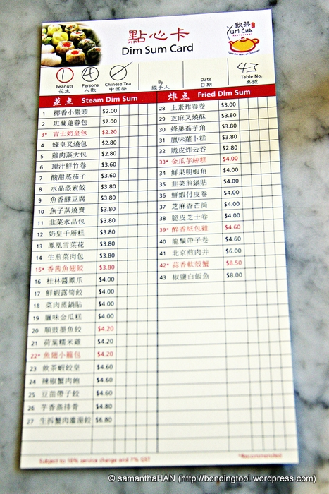 Dim sum tick sheet marked by the servers. Bring this card to the cashier to foot bill. I should have taken a picture of this but we had forgotten to bring this to the cashier in the first place and the restaurant manger scurried behind to hand us this at the counter.