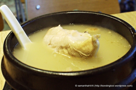 Korean Ginseng Chicken Soup - I think there's half a chix in there.