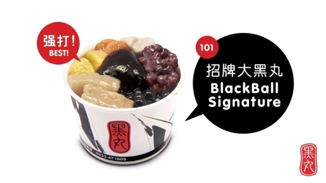 BlackBalls Signature. Photo credit: BlackBalls Singapore website.