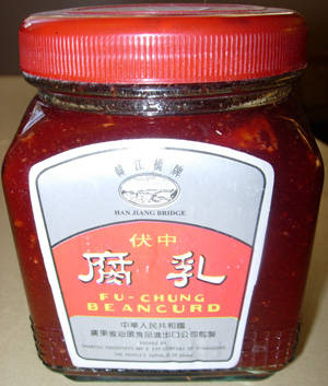 Fermented Red Beancurd (Nam Yee) Photo credit: Google Images.