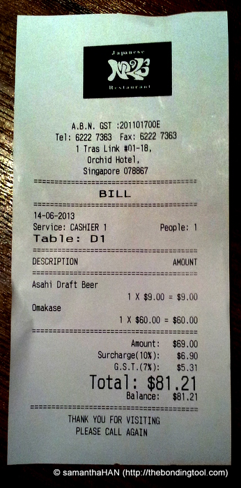 My bill in Sgd including one beer.
