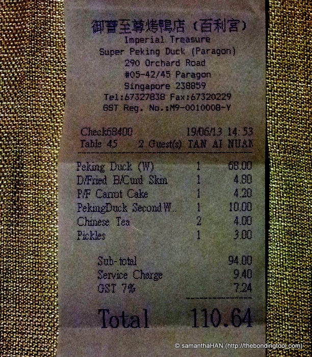 Our bill after taxes S$110.64