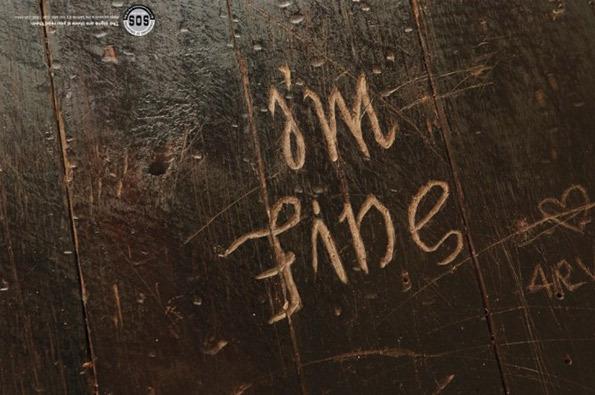I'm fine/saveme