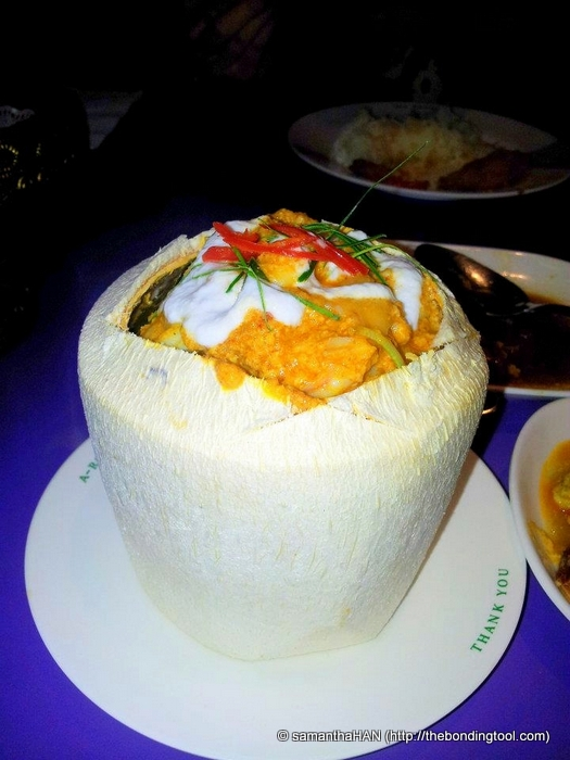 Seafood Otah in Coconut.