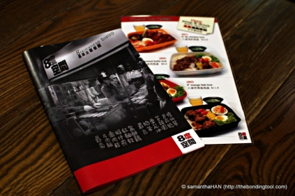 8 Degrees Taiwanese Bistro Menus.