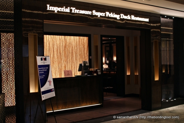 Imperial Treasure Super Peking Duck Restaurant at Paragon Shopping Centre, Singapore.