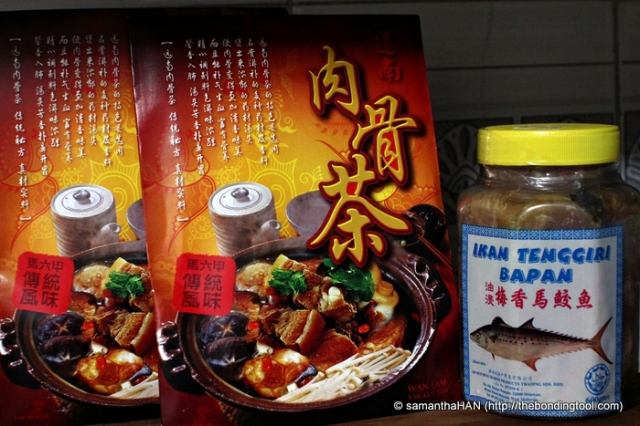 Other goodies I bagged - Premixed Spices for Bah Kut Teh and Preserved Salted Fish in Oil.