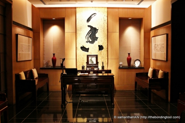 Wan Hao Chinese Restaurant 万豪