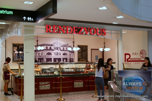 The last time I had a Rendezvous was when they were located in the shopping mall of The Westin Stamford & Westin Plaza. That must be at least a decade ago.