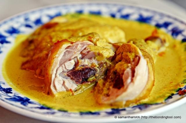 Korma Chicken Thigh S$8.50