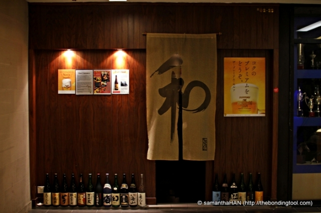 Nagomi Japanese Omakase Restaurant by Chef Sato.
