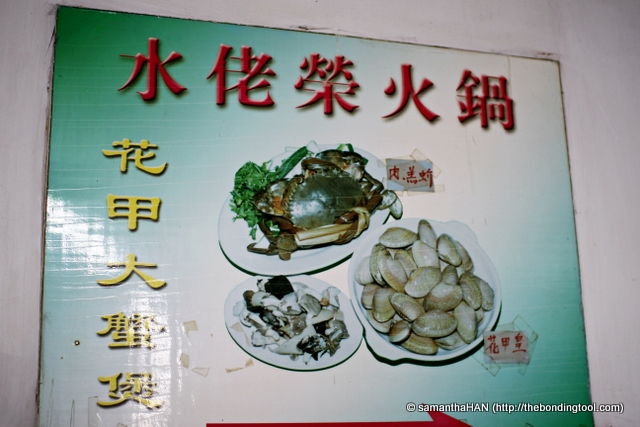 These 3 are the main ingredients and you can order more sides. The main 3 were crabs, clams and mushrooms of sorts.