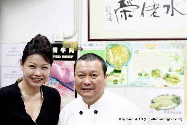 (水老荣) Shui Lao Rong and I.
