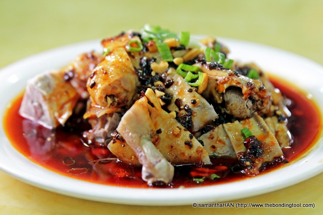 "The ""Saliva"" Chicken 四川口水鸡. Wouldn't it sound better as ""Mouth-watering"" Chicken?"
