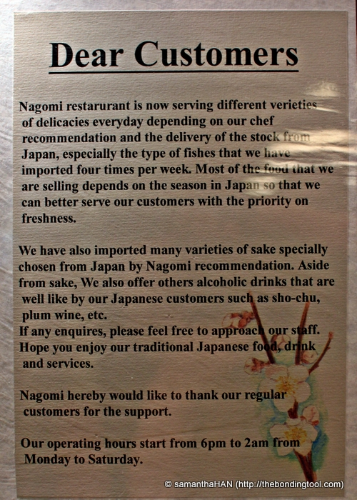 Chef Sato's message to Nagomi customers.