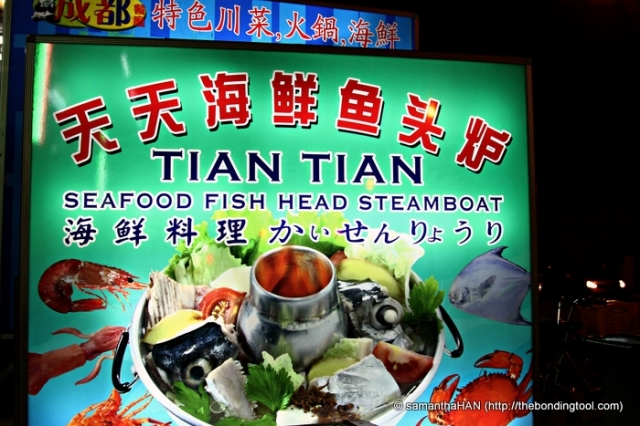 Tian Tian Seafood Fish Head Steamboat as the name implied serves rather good steamboats.