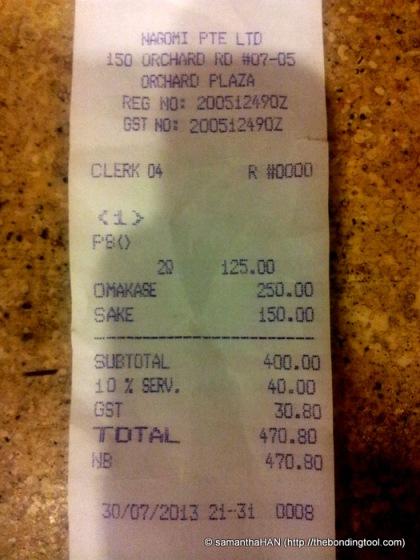 7 item Omakase Dinner S$125 per pax. Sake S$150.