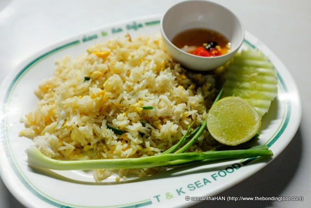 Fried Rice with Meat Crab - 150 baht for a medium size.<br />This is fried rice with crab meat. Nothing to shout about. In fact, I was a little disappointed with this dish. Rice was slightly harder than al dente and taste was bland. Can't detect much crab meat either.
