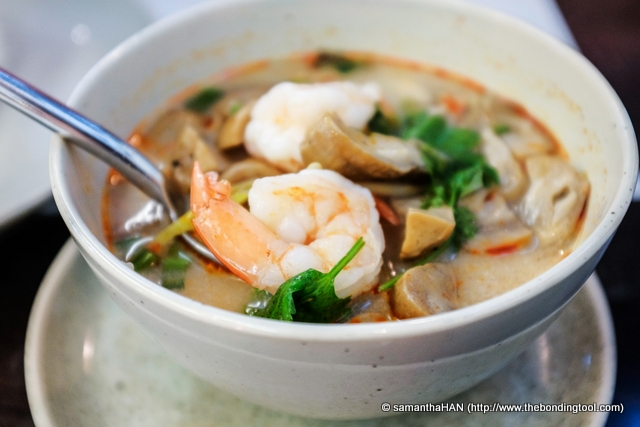 Tom Yum Goong with Rice at 280 baht.