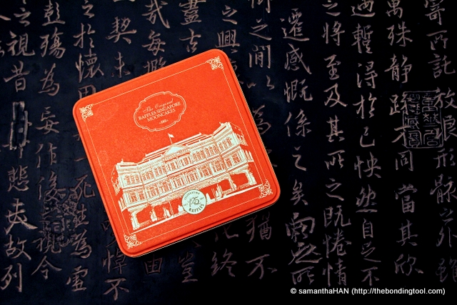 The Original Raffles Singapore Mooncakes. 8 pieces per box - S$68.