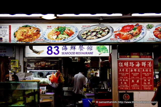 Used to be called 82 Seafood as this stall is located inside Block 82 Kopitiam but somehow the name has been changed to 83 Seafood Restaurant.