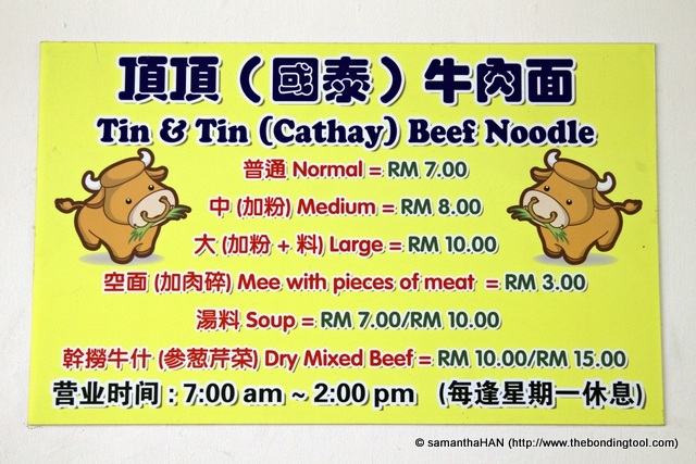 Tin & Tin (Cathay) Beef Noodles.
