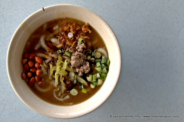 Hainanese Beef Noodles.