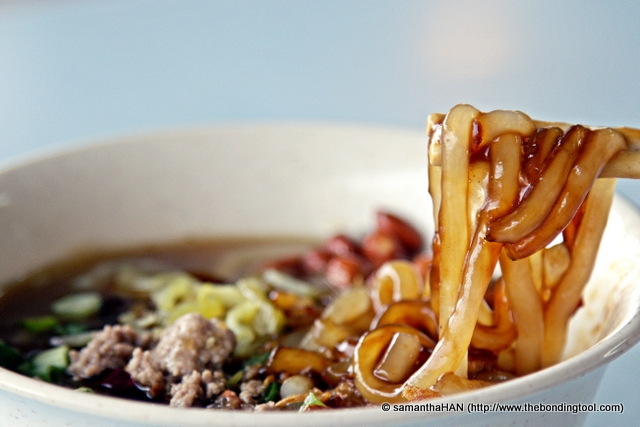 The Lai Fun noodles seemed different somehow.