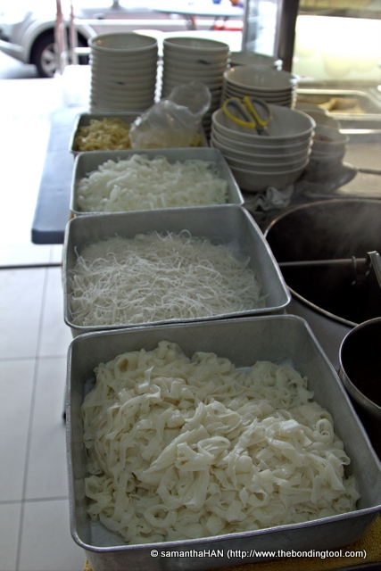 Four types of noodles offered.