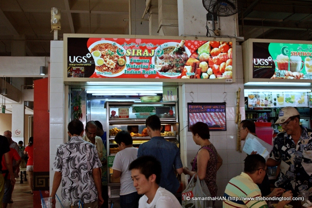 The Indian Rojak Stall we patronised that day.<br />When you see a star and cresent moon marking on the signboard, it means halal food is served here.