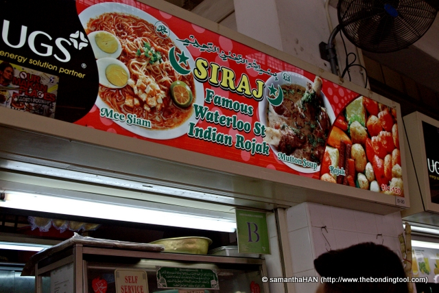 Siraj Famous Waterloo Street Indian Rojak