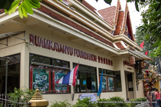 Ruamkatanyu Foundation (Bangkok) next to Wat Hua Lampong Temple (Rama 4 Road, Bangkok, Thailand). It is also near the infamous Patpong Night Bazaar in Silom.