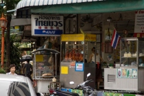 Thai Kopitiam (shophouse coffee shops with food stalls).