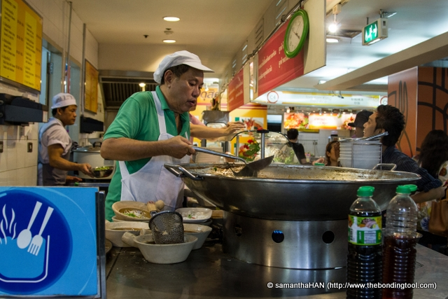 We didn't eat at this stall. They serve beef noodles and soup. It is the first stall as you enter the food court after getting your cash card. I took a picture of the vendor and his giant wok (the size amazed me) of beefy broth and ingredients.