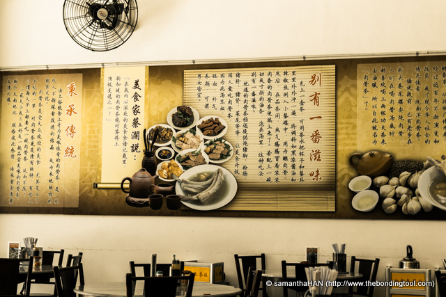 The interior of the new Rong Cheng Restaurant at Midview City which was opened in November 2011.