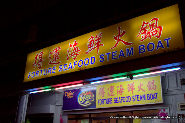 Forture Seafood Steamboat - The airconditioned shop is next to the Kopitiam (coffeeshop).