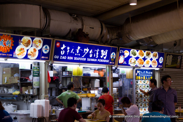 When we arrived there, the stall wasn't busy. I hesistated a moment before finally making up my mind to eat at this stall.