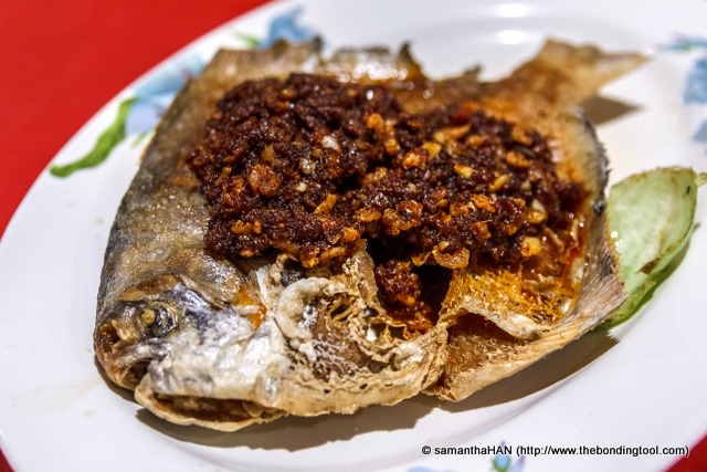 Sambal Promfet (參巴鲳鱼) - S$12.<br />The most expensive item on our table.