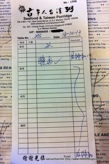 Our bill came to S$44.40 nett.