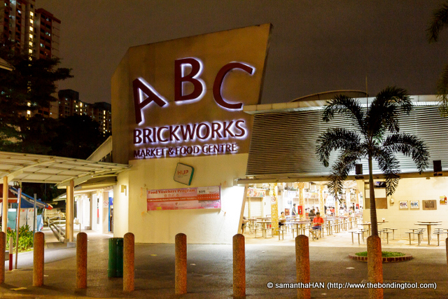 ABC Brickworks Market & Food Centre has many delicious stalls. I shall return :D