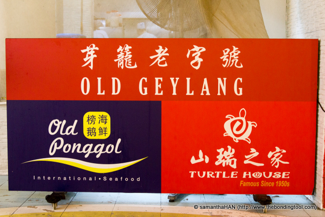 Old Geylang is having promotion now. They serve live seafood at very reasonable prices.