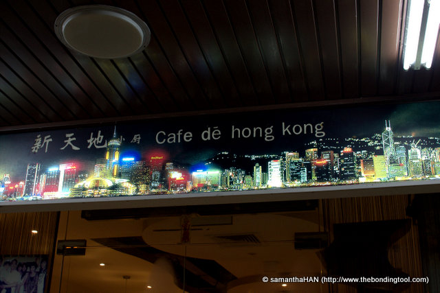 Cafe De Hong Kong. Don't be misled by the word cafe, the food they serve is more restaurant than cafe.