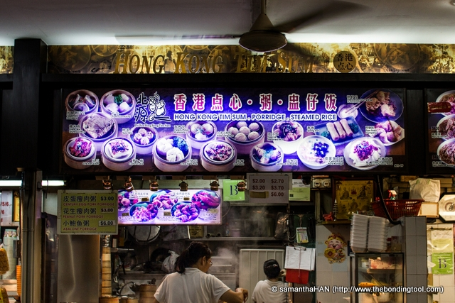 Hong Kong Dim Sum at New Century Food Paradise.
