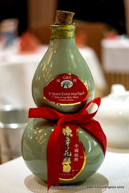 "ShaoXing Rice Wine. Shao Hsing Hua Tiao Chiew ""绍兴花雕酒"" is made of water, rice, wheat, salt, and caramel."